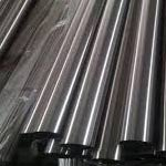 20mm diameter chrome plated stainless steel pipe 304