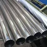 347 stainless steel pipe 100mm diameter