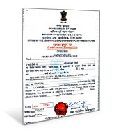 Govt. Of India Recognised Export House Certificate